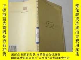 二手書博民逛書店罕見功利主義Y308597 John Stuart Mill 九