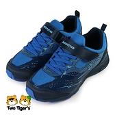 日本月星 MoonStar SS 2E 魔鬼氈 競速運動鞋 中大童 藍色 NO.R6355