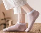 短襪 短襪子女士船襪淺口可愛日系春春季中筒純棉ins潮秋天長筒女襪【快速出貨八折搶購】
