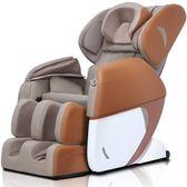 220V尚銘SM-700按摩椅豪華太空艙 家用全身全自動電動按摩沙發igo   良品鋪子