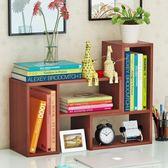 書架置物架簡易桌上收納學生宿舍用辦公轉角書架儲物架整理架包郵 js745『科炫3C』