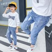 男童牛仔長褲子春秋款2020新款兒童裝休閒春裝寬鬆大童薄款男孩潮 源治良品