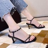 一字帶涼鞋女夏季新款氣質百搭仙女風交叉羅馬鉚釘細跟高跟鞋 檸檬衣舍