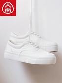 厚底鞋內增高小白鞋女2020春款布鞋學生韓版厚底板鞋百搭白色帆布鞋 春季新品