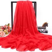 5折 超大長款純色絲巾女夏季防曬披肩圍巾兩用百搭紗巾沙灘巾〖米娜小鋪〗