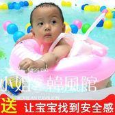 嬰兒游泳圈幼兒童小孩寶寶1-3歲2腋下圈趴脖圈0-12個月防側翻可調-大小姐韓風館