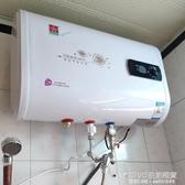 熱水器 電熱水器家用儲水式圓桶速熱洗澡小型即熱節能40升/50/60/80 1995生活雜貨NMS