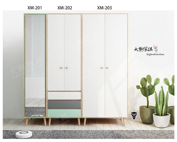 【大熊傢俱】XM-203 北歐衣櫃 簡約 兩門衣櫃  拉門衣櫃 現代 推門 日式 設計款 馬卡龍 傢俱