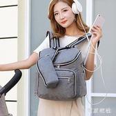 媽咪包新款都市辣媽背包多功能時尚媽媽母嬰兒雙肩包大容量外出包 QQ20093『東京衣社』