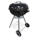 燒烤爐 便攜式18寸燒烤架木炭柴火蘋果燒烤爐【七月特惠】