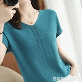 新款夏裝V領短袖t恤女針織冰絲純色體恤休閒寬鬆套頭打底衫 居家物語