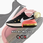 Nike 休閒鞋 Wmns Air Max Up 黑 粉 女鞋 氣墊 專為女性打造 運動鞋 【ACS】 CT1928-001