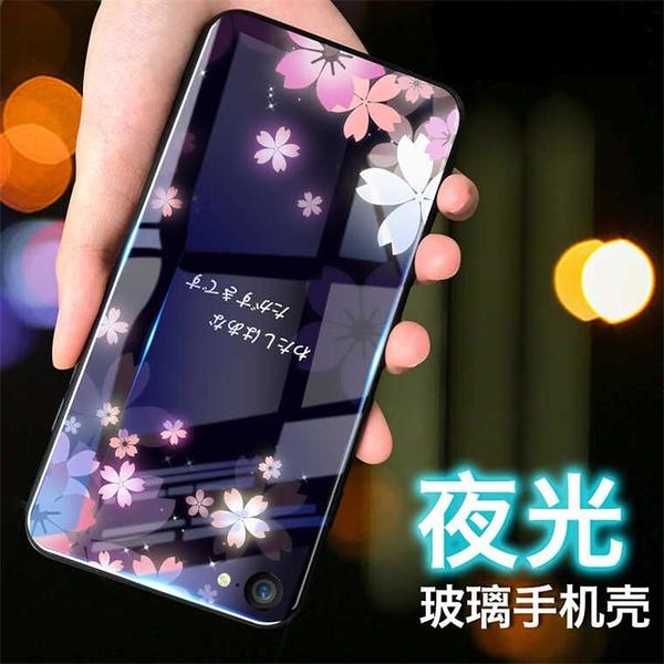 三星S20 Ultra可夜光玻璃殼手機殼 SamSung s20 夜光花手機套 三星S20手機保護殼Galaxy S20+保護套