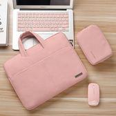 筆電包 蘋果 戴爾 華碩 聯想 12吋13吋14吋15吋15.6吋電腦包內膽包