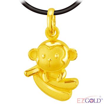 甜蜜約定金飾-香蕉猴-黃金墜子
