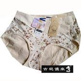 吉妮儂來 6件組舒適印花彩棉平口褲(隨機取色)