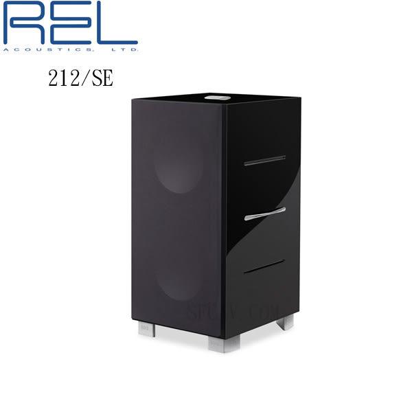 【竹北音響勝豐群】 REL  212/SE  12吋超重低音喇叭