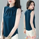 無袖T恤深藍色小高領無袖上衣女夏外穿內搭修身顯瘦不規則下擺背心t恤潮 愛丫