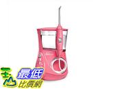 [美國直購] Waterpik WP-674 粉紅 專業家用洗牙器 沖牙機 Aquarius Professional Water Flosser Designe