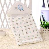 聖誕回饋 新生兒包被夏季薄款純棉春秋嬰兒包被抱毯包巾襁褓被子寶寶用品