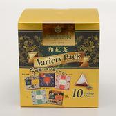 日本MINTON和風綜合紅茶 2.2g*10入/盒 (賞味期限:2020.04.03)