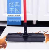朗凈拖把懶人平板拖把實木地板地推瓷磚地拖旋轉拖布家用拖把擦地YS-交換禮物