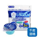日本L8020乳酸菌漱口水攜帶包12MLx3入-溫和型