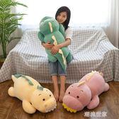 趴趴恐龍抱枕公仔毛絨玩具可愛軟體萌卡通玩偶枕頭兒童女生日禮物MBS『潮流世家』