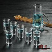酒具套裝 小酒杯一口杯玻璃分酒器酒壺 茅臺烈酒白酒杯 七件套裝量酒具【非凡】TW