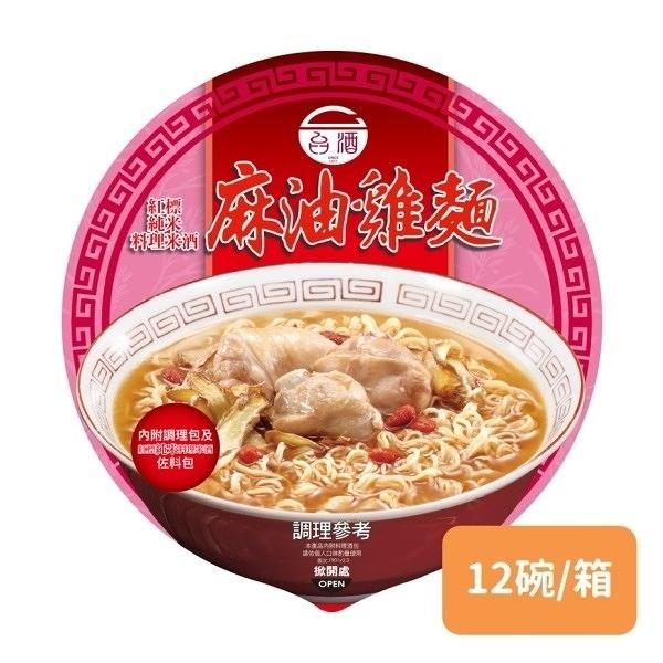 【台酒TTL】台酒紅標米酒麻油雞麵-碗裝(12碗/箱)