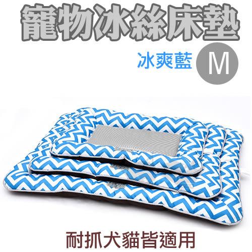 PetLand寵物樂園《季節限定夏日涼床》涼夏冰絲方形涼床墊 - M號三色 / 涼感瞬間降溫 / 纖維涼感
