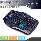 【意念數位館】E-3lue E-Blue 宜博 眼鏡蛇戰鬥型鍵盤 EKM057BKC