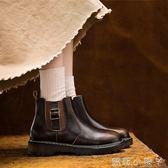 馬丁靴女夏季新款百搭真皮透氣復古日系切爾西靴女平底短靴女 蘿莉小腳丫