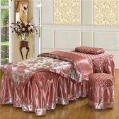 高檔美容床罩四件套全棉紫色美容院推拿按摩床通用可定做推薦(全館滿1000元減120)
