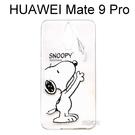 SNOOPY 透明軟殼 [紙飛機] HUAWEI Mate 9 Pro 史努比【正版授權】