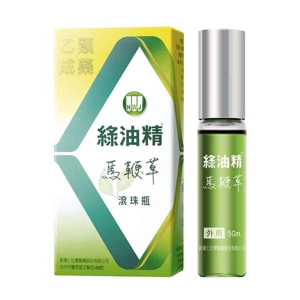 綠油精 馬鞭草滾珠瓶 5g/瓶+愛康介護+