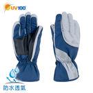 UV100 防水 防風 保暖反光流線機車手套-男款