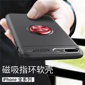 蘋果7/8手機殼iPhone6splus保護套硅膠8p防摔7plus全包軟殼X男女『櫻花小屋』