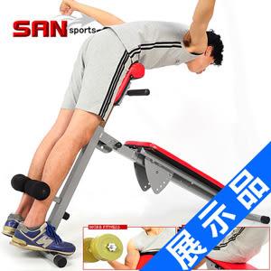 (展示品)5in1大帝羅馬椅仰臥起坐板仰臥板仰板健腹機健腹器舉重機重量訓練機舉重床啞鈴椅運動
