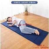 防潮午睡地墊辦公室睡覺睡墊單人便攜打地鋪午休折疊墊子戶外家用【西語99】