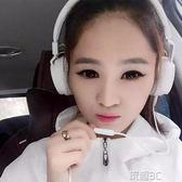 頭戴式耳機 手機游戲k歌單孔電腦通用頭戴式耳機重低音炮有線控帶麥音樂耳麥 玩趣3C