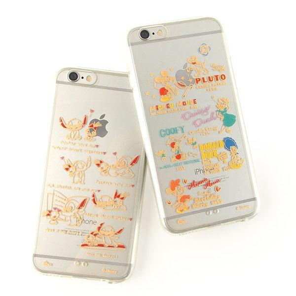 【Disney 】iPhone 6/6s 彩繪金色/珠光白透明雙料保護殼-點點米妮