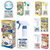 日本過敏協會推薦款日本製UYEKI 除菌防螨噴霧// 藍色061200//消臭除菌防蟎防蹣嬰幼兒房間寢具娃娃