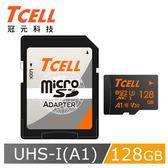 【TCELL 冠元】microSDXC UHS-I (A1) U3 128GB 高速記憶卡