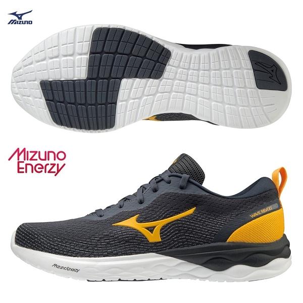 MIZUNO WAVE REVOLT 男鞋 慢跑 路跑 ENERZY中底 回彈 耐磨 深灰 黃【運動世界】J1GC208145