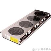 海智達商用電磁爐四頭爐3KW多頭爐煲仔爐四眼爐3000W*4平爐鐵板燒QM  (橙子精品)