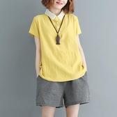 夏文藝范大尺碼 女士上衣 棉麻寬鬆百搭顯瘦翻領襯衫 超值價