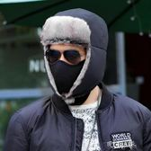 Siggi 帽子男冬天韓版潮雷鋒帽加厚加絨護耳滑雪帽戶外騎車保暖帽【町目家】