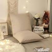 懶人沙發懶人沙發榻榻米床上椅子女生可愛臥室靠背日式地板小沙發折疊椅LX 雲朵