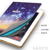 蘋果iPad4保護套愛拍的iPad2皮套韓國卡通iPad3超薄全包邊a1416殼   良品鋪子